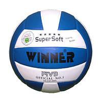 Мяч волейбольный Winner Super Soft VS-5 р. 5