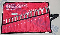 Набор ключей комбинированных 8-24