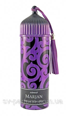 Парфюмированный дезодорант мужской Marjan Purple 200ml