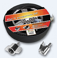 Шланг подкачки колес с наконечником 12m