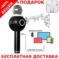 Magic Karaoke Wster WS-878 беспроводная портативная колонка + караоке микрофон 2в1 + наушники