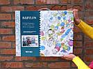 Картина из страз Babylon Фонарь и голубые мотыльки (ST223) 40 х 50 см (На подрамнике), фото 3