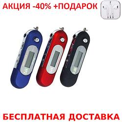 MP3 плеер TD06 с экраном+радио mp3 проигрыватель + наушники