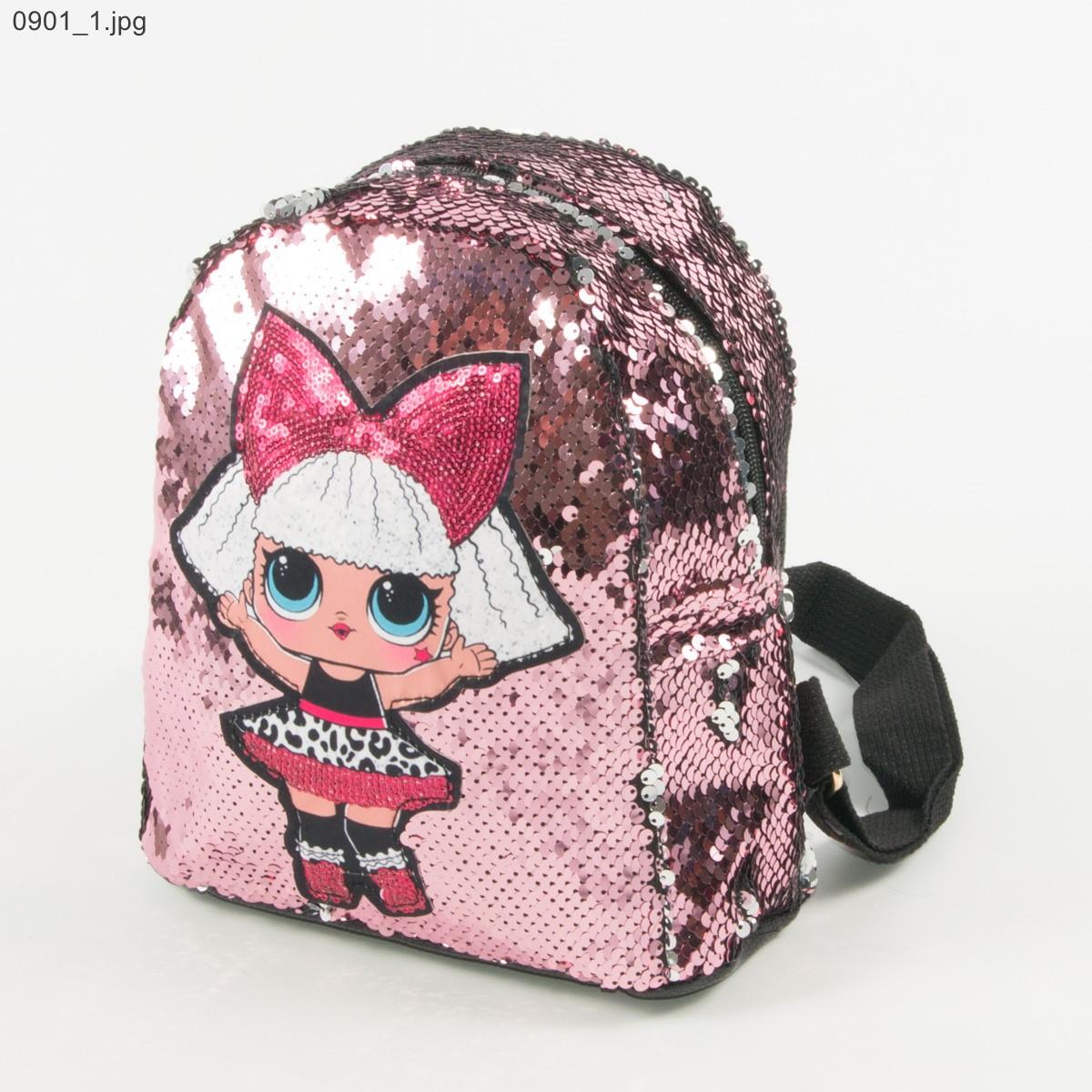 Рюкзак для прогулок с паетками с моргающими глазками ЛОЛ - №0901 - Розовый