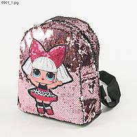 Рюкзак для прогулок с паетками с моргающими глазками ЛОЛ - №0901 - Розовый, фото 1