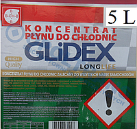 Антифриз Mega koncentrat -80С синий 5 L