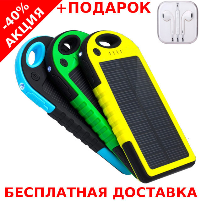 Power Bank Solar 45000 mAh Солар повер банк солнечный заряд + наушники