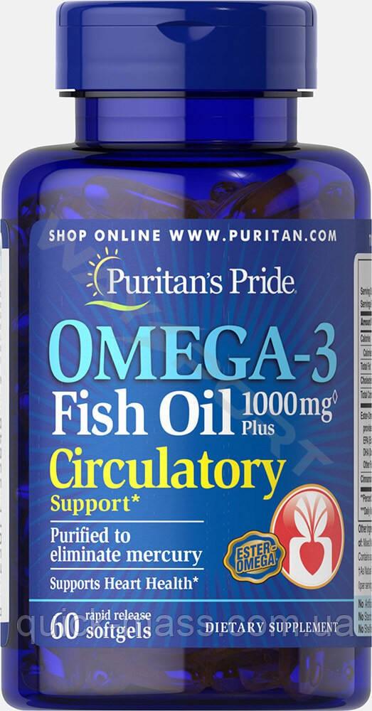 Омега-3 Puritan's Pride Omega-3 Fish Oil Plus Circulatory Support 60caps