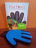 Щетка перчатка для вычесывания шерсти домашних животных True Touch, фото 4
