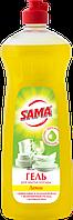 """Гель для мытья посуды """"SAMA"""" Лимон 1 л"""