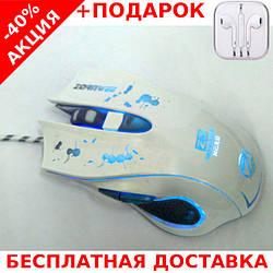 ZORNWEE Z3 мышь USB проводная игровая Conventional case + наушники