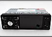 Автомобильная магнитола MP4 MPX-2711 1 DIN 4,1-дюймовый цифровой TFT-LCD дисплей, фото 3