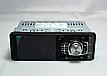 Автомобильная магнитола MP4 MPX-2711 1 DIN 4,1-дюймовый цифровой TFT-LCD дисплей, фото 8