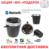 Автомобильный FM - модулятор (ТРАНСМИТТЕР) в виде чашки с Bluetooth microSD USB Original size+ наушники
