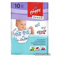 Нагрудники BELLA BABY HAPPY LUNCH 10 ШТ (5900516650896)