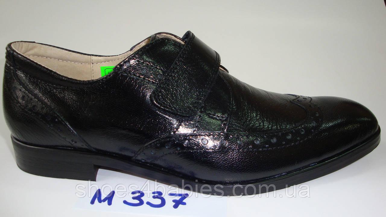 Мужские кожаные туфли ТМ FS  р 40 -45