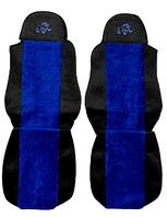 Чехлы для сидений - Classic, DAF XF 95 XF 105 CF LF (prod. do 2012) , голубой