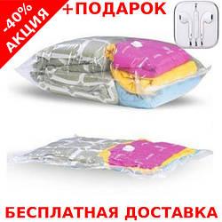 Вакуумные пакеты для хранения одежды Space Bag органайзер одежды 50*60 10шт + наушники iPhone