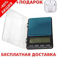 Весы карманные ювелирные MH999 (600/0,01) digital pocket jewelry scales 600g 0.1g + наушники iPhone 3.5