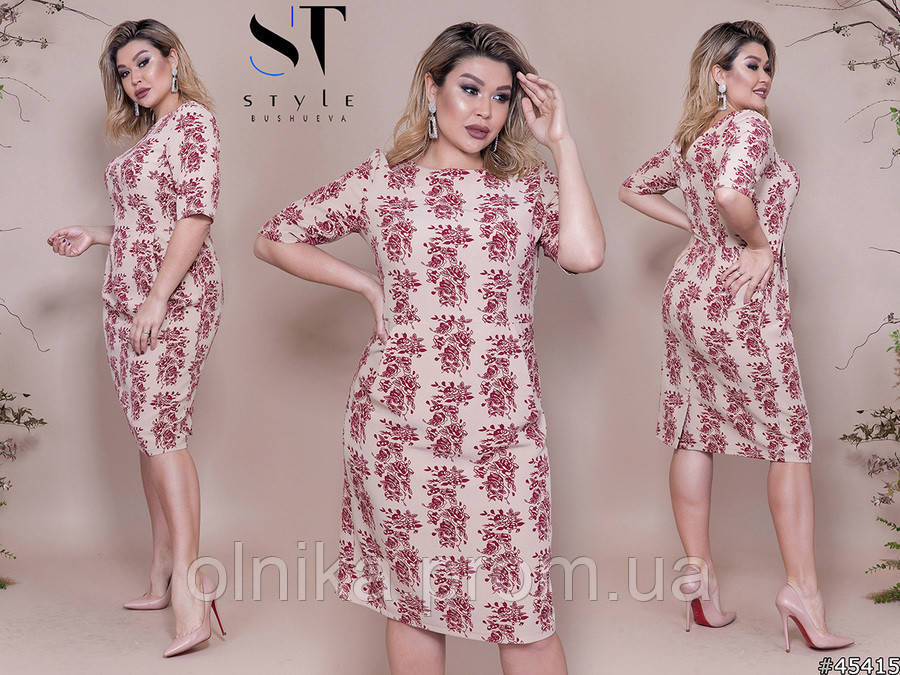 Платье 45415 размер 54