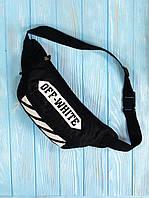Поясная сумка, бананка, сумка на пояс Off White полосы, цвет черный, фото 1