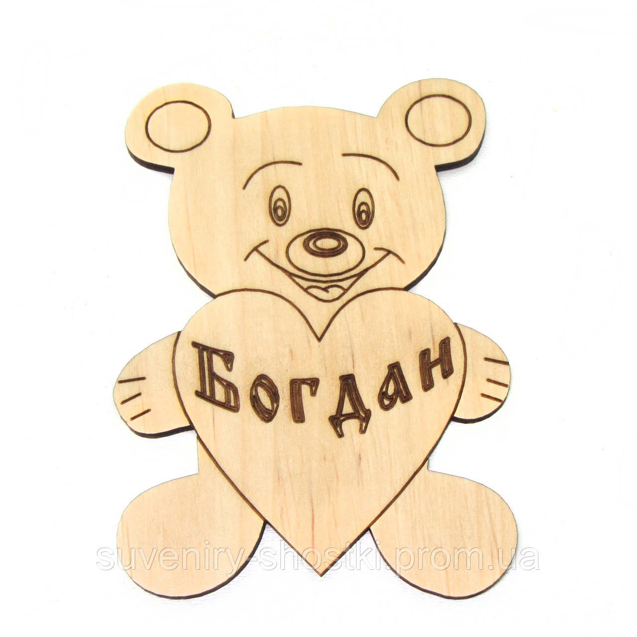 """Магніт дерев'яний """" Богдан """""""