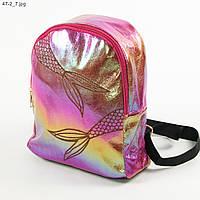 Подростковый рюкзак для девочек - №19-47-2 - Малиновый, фото 1