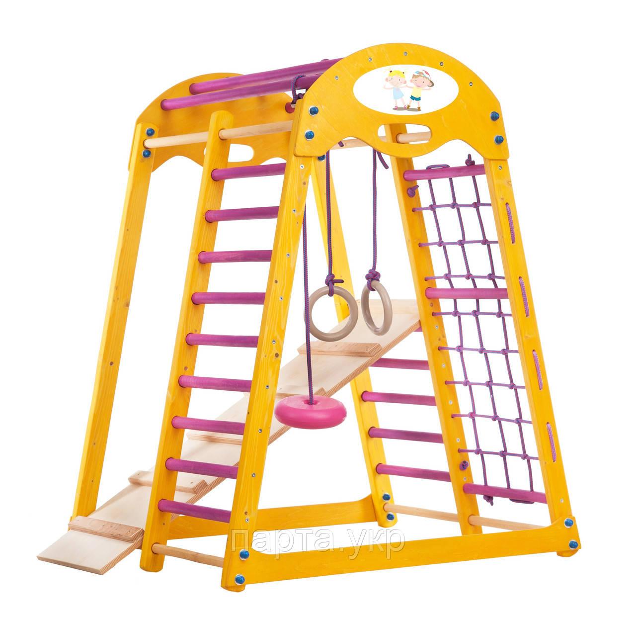 Детский игровой уголок желтый с фиолетовым 1,25м