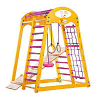 Детский игровой уголок желтый с фиолетовым 1,25м, фото 1