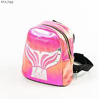 Подростковый рюкзак для девочек - №19-47-3 - Малиновый, фото 1