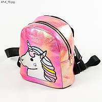 Подростковый рюкзак для девочек - №19-47-4 - Малиновый, фото 1