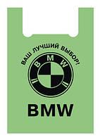 Пакет майка BMW 38*56 зеленый