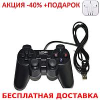 Джойстик PC проводной DJ-706 Xbox 360 геймпад Проводной геймпад ps USB Джойстик Original size+ наушники