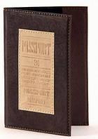 """Обложка для паспорта """"Бизнес"""" (натуральная кожа)"""