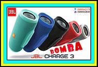 Колонка JBL Charge 3+ Портативная Беспроводная Bluetooth Влагозащищенная Встроенный Power Bank, фото 1