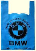 Пакет майка BMW 38*56 синий