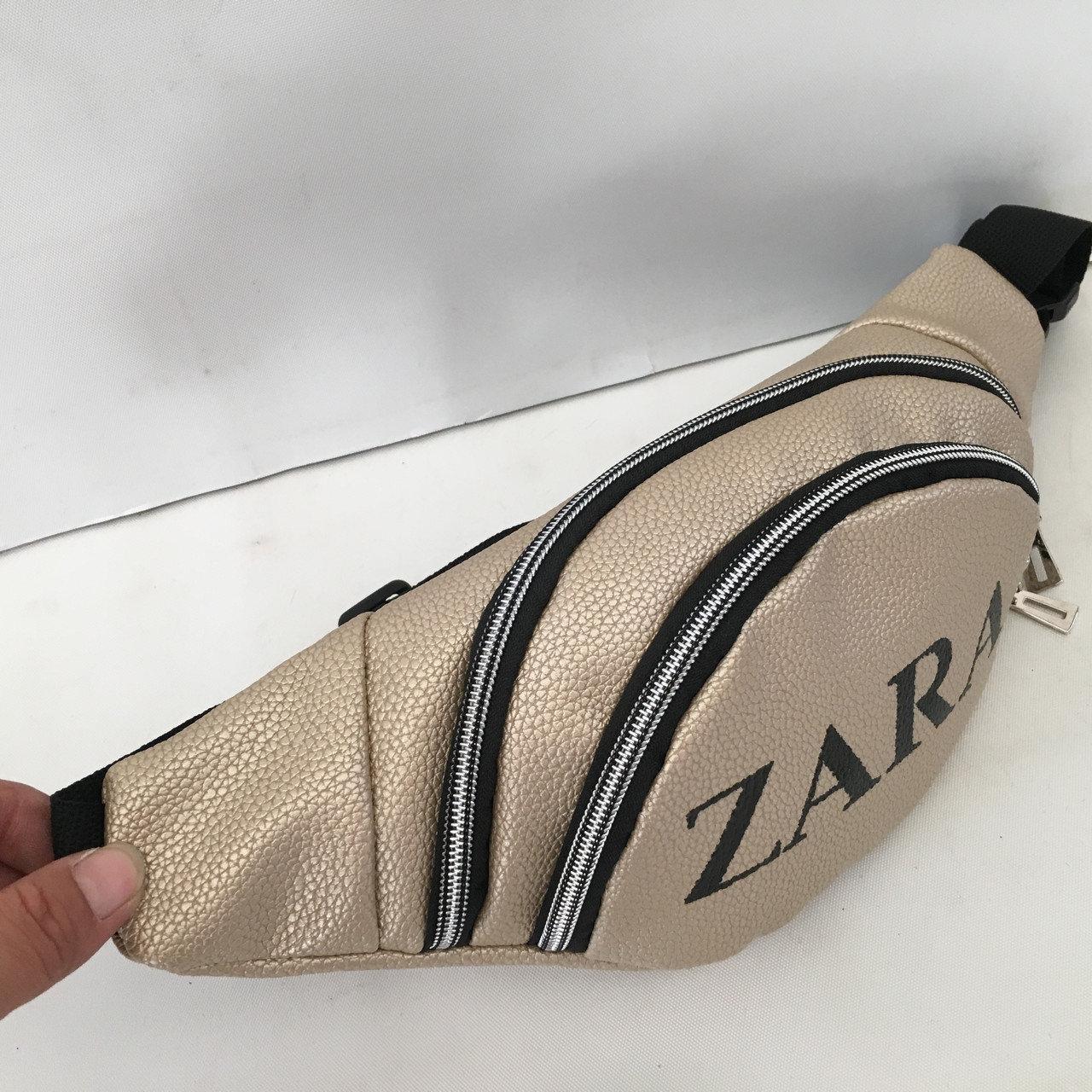 Бананка поясная сумка/ сумка на пояс женская ZARA экокожа. 3