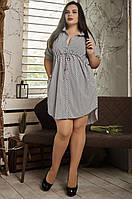 Платье - рубашка женское на пуговицах. Размеры 54, 56, 58, фото 1