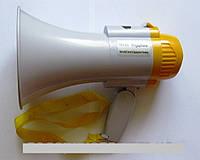 Ручной мегафон громкоговоритель RD-8S