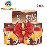 Тест-полоски Wellion Calla 50 7 упаковок
