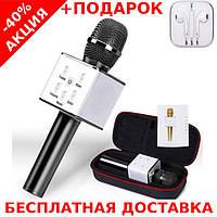 Микрофон-колонка караоке Q7 с чехлом (2 динамика + USB + Bluetooth) + наушники