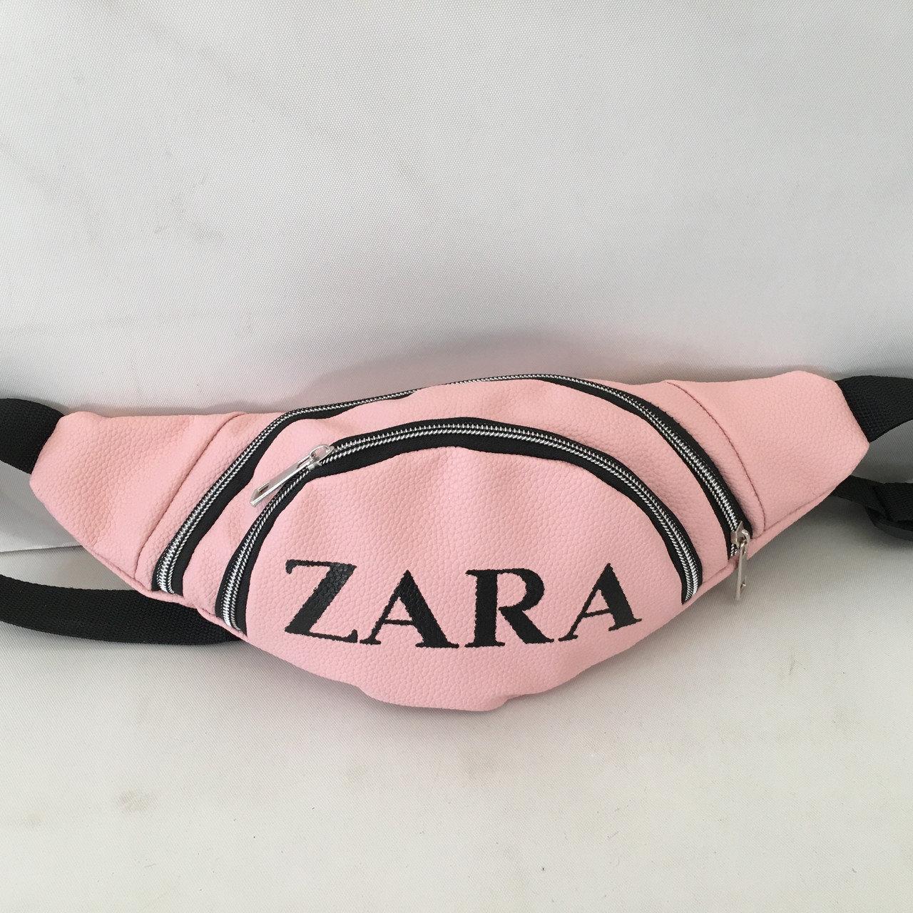 Бананка поясная сумка/ сумка на пояс женская ZARA экокожа.