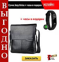 Мужская сумка в стиле Jeep + m2 black в подарок