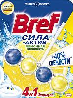 """Туалетные шарики """"Bref Сила-Актив"""" Лимон 50 г"""