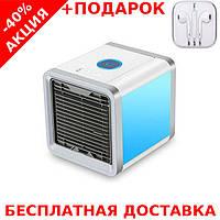 Мобильный кондиционер Arctic Air охладитель воздуха переносной с питанием от USB + наушники