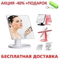 22 LED Large LED Mirror Cardboard case Косметическое настольное зеркало для макияжа+ powerbank