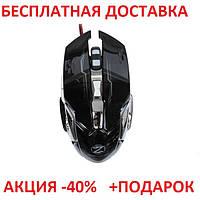 Мышь компьютерная игровая проводная USB Z32 Black color PC Gaming mouse