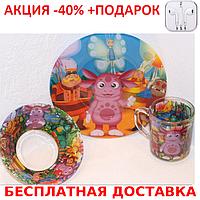 Набор стеклянной детской посуды с иллюстрациями из мультфильмов  3 предмета + наушники