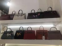 87d6b4d54fca Hermes сумки копии в Украине. Сравнить цены, купить потребительские ...