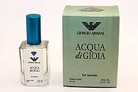 Туалетная вода Acqua di Gioia Giorgio Armani (аква ди джиоя) VIP тестер 50ml ОАЭ Diamond (реплика)